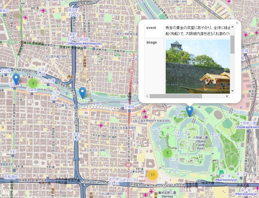 osaka-event-map